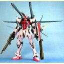 Robot-strikeruge-iws