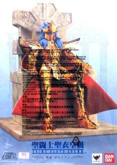 Bandai 聖闘士聖衣皇級海皇 Poseidon