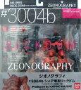 バンダイ ZEONOGRAPHY-ジオノグラフィ- ♯3004b MS-09RS シャア専用リックドム【MS-10 ヘズンドワッジ】