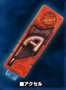 バンダイ 仮面ライダーW DXサウンドカプセルガイアメモリ ガイアメモリ コンプリートセレクション2 1.アクセル(T2) 単品