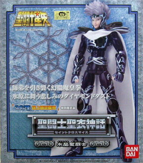 ! Bargain SALE! Bandai Saint cloth Saint cloth myth Crystal Saint cloth クリスタルセイント figure King magazine limited edition