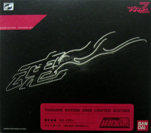 Bandai superalloy soul GX-01R+ マジンガー Z