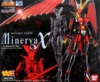 Bandai chogokin soul GX-09MAB GX-09ma Minerva X la-SIRENE-de-noir magazine Z Magazine store limited edition