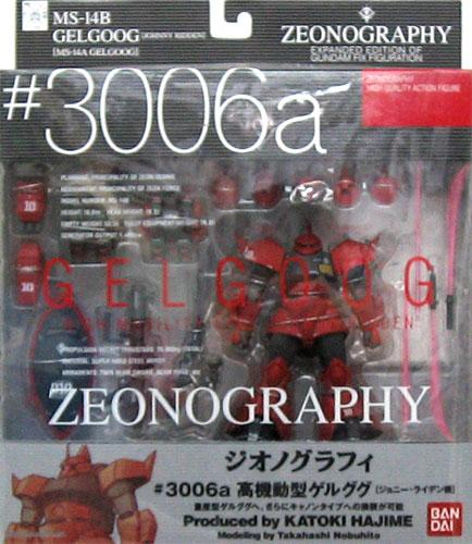 Bandai ZEONOGRAPHY- ジオノグラフィ - ♯ 3006a MS-14B high start type ゲルググ