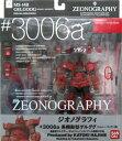 Zeono-3006agelgoog