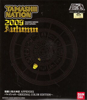 Bandai Saint Seiya Saint cloth myth APPENDIX Virgo Shaka-ORIGINAL COLOR EDITION-