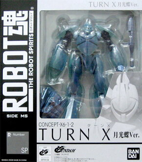 Bandai ROBOT soul R-Number SP turn X moonlight butterfly Ver.