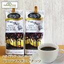 ハワイアンアイルズ ハワイ コナコーヒー バニラマカダミアナッツ 2袋セット HAWAIIAN ISLES COFFEE 高級 コーヒー