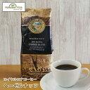 ロイヤルコナコーヒー ヘーゼルナッツ 8oz (227g) ROYAL KONA COFFEE フレーバーコーヒー コナコーヒー ハワイ ウクレレ