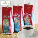 ライオンコーヒーハワイアン ヘーゼルナッツ 7oz(198g) 3袋セット LION COFFEE フレーバーコーヒー コナコーヒー ハワイ ウクレレ