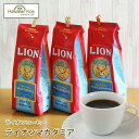 ライオンコーヒー ライオン・マカダミア 7oz(198g) 3袋セット LION COFFEE フレーバーコーヒー コナコーヒー ハワイ ウクレレ