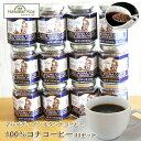 ショッピングアイスコーヒー コナコーヒー インスタント インスタントコーヒー 高級 ハワイコナ コナコーヒー 100% マルバディ 瓶タイプ 12個セット 1.5oz 42.52g MULVADI COFFEE アイスコーヒー ホット 珈琲 coffee