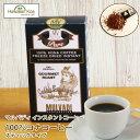 コナコーヒー インスタント 100%コナコーヒー インスタントコーヒー スティックタイプ 12本入り マルバディ MULVADI COFFEE アイスコーヒー