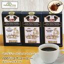 コナコーヒー インスタントコーヒー スティック 送料無料 高級 100%コナコーヒー インスタントコーヒー スティックタイプ 12本入り 3箱セット コーヒー マルバディ MULVADI COFFEE