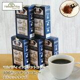 100%コナコーヒー インスタントコーヒー スティック 12本入り 5箱セット マルバディ MULVADI COFFEE アイスコーヒー