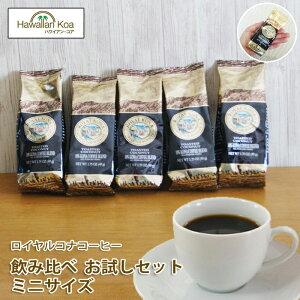 コーヒー ドリップ ロイヤルコナコーヒー