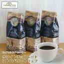 ロイヤルコナコーヒー ホワイトチョコレート・ストロベリートリュフ 8oz (227g) 3袋セット  ROYAL KONA COFFEE フレーバーコーヒー コ...