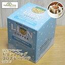 ショッピングコーヒー豆 ライオンコーヒー ドリップバッグ コーヒー フロスティバニラ 10セット 冬季限定 ホリデーコーヒー バニラの香り バニラ 個包装 コナコーヒー