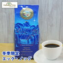 ロイヤルコナコーヒー ホリデーコーヒー エッグノッグ 冬 限定 フレーバーコーヒー ハワイウクレレ ハワイ お土産