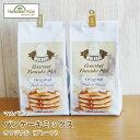 ショッピングケーキ ハワイ パンケーキミックス ホットケーキミックス オリジナル 2袋セット マルバディ パンケーキ