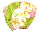 ショッピング携帯充電器 KuKui シェルポーチ 0015 ハワイアン ファブリック 使用の かわいい シェル型 ポーチ!ネコポス対応商品 ハワイアン ポーチ フラダンス ハワイアン雑貨 綿入り 旅行 便利 小物入れ ピルケース