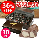 <36%OFF★送料無料>【ハワイアンホースト公式店】マカデミアナッツチョコレートTIKI30袋ギフトボックス
