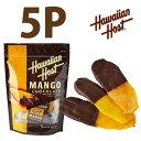 【ハワイアンホースト公式店】ドライマンゴーチョコレート(5袋)|ハワイ お土産