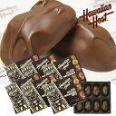 ハワイ お土産|ハワイアンホースト マカデミアナッツチョコTIKI(8粒)6箱【セット割引】