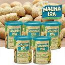 【ハワイアンホースト公式店】マウナロア マウイオニオン&ガーリック マカデミアナッツ5缶セット