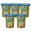 【ハワイアンホースト公式店】マウナロア マウイオニオン&ガーリック マカデミアナッツ5個セット