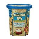 【ハワイアンホースト公式店】マウナロア 塩味マカデミアナッツ113g|ハワイ お土産