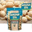 【ハワイアンホースト公式店】マウナロア 塩味マカデミアナッツL 311g|ハワイ お土産