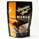 ハワイ土産の定番!ハワイアンホースト ドライマンゴー チョコレート