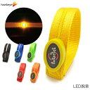LED腕章 きらきら光るアームバンド[ボタン電池交換式/ブラック/イエロー/レッド/オレンジ/ブルー/グリーン/散歩/夜/歩き/ウォーキング/ジョギング]