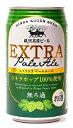 銀河高原ビール「エクストラペールエール」 350ml×24缶