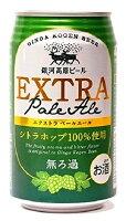 銀河高原ビール「アメリカンペールエール」350ml×24缶