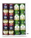 【送料無料】銀河高原ビール「ヴァイツェン ボック&エクストラ ペールエール」 350ml×12缶 飲み比べセット【楽ギフ_包装】