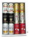 【送料無料】エチゴビール6種350ml×12缶飲み比べセット【楽ギフ_包装】
