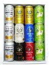【送料無料】エチゴビール7種350ml×12缶飲み比べセット父の日お歳暮お中元