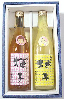 大那 柚子リキュール「ゆずこ」&梅酒「うめこ」 720ml 2本セット