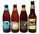 【送料無料】コナビール/プリモビール飲み比べ12本セット