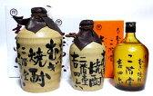 【麦焼酎】二階堂 吉四六 3本セット(瓶、壷、壷1.8L)