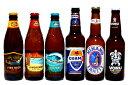 【送料無料】コナビール、グアム1、ヒナノ、Vonu 飲み比べ12本セット
