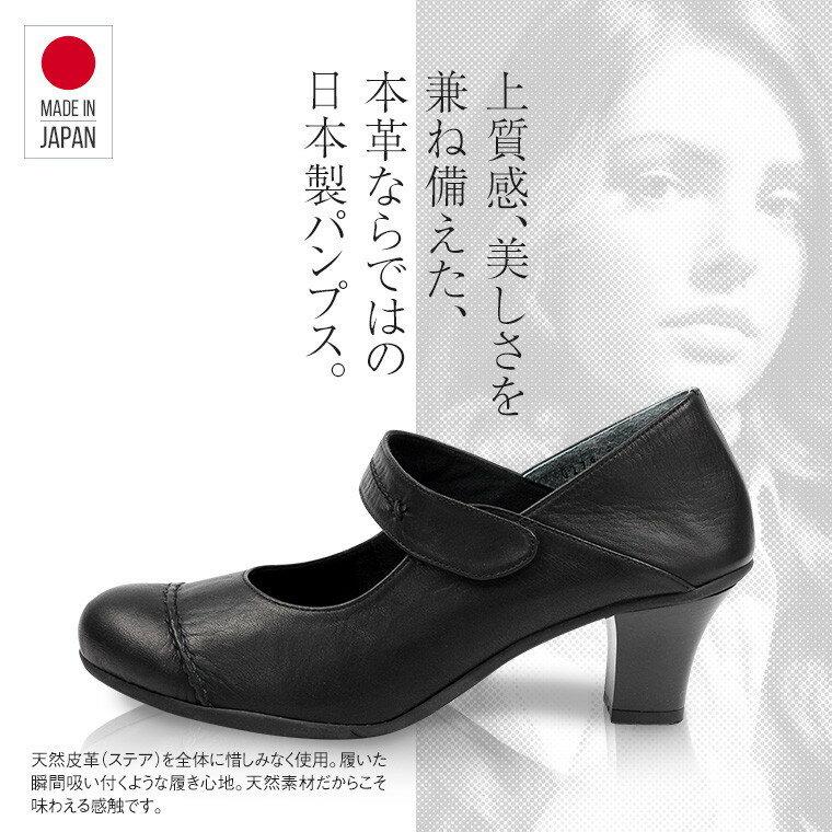 【送料無料】GALLERY ギャラリー 日本製...の紹介画像2