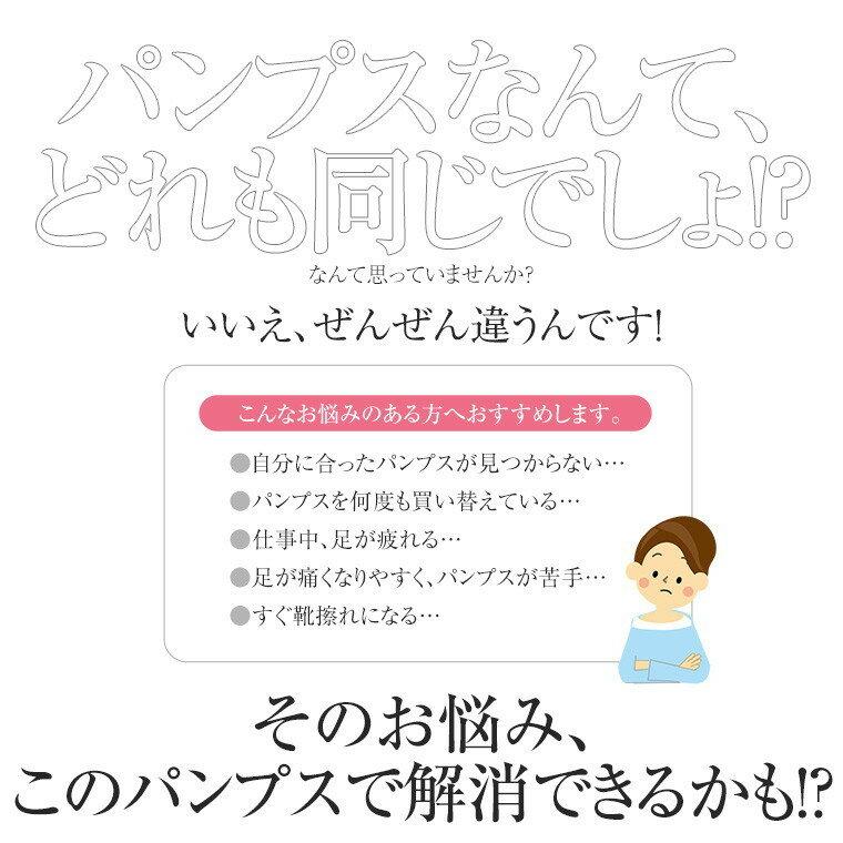 【送料無料】GALLERY ギャラリー 日本製...の紹介画像3