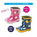 【送料無料】レインブーツ キッズ 長靴 キッズ 女...