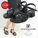 日本製 LUCIANO VALENTINO ITALY コンフォートサンダル レディース 歩きやすい ストラップ 黒 オフィスサンダル 疲れない 美脚 かわいい サンダル レディース ヒール 人気 109-3650