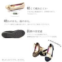 【日本製】【送料無料】ARCHCONTACT/アーチコンタクトバレエシューズフラットシューズやわらかいレディース靴パンプス痛くない歩きやすいローヒールコンフォートシューズ低反発小さいサイズ大きいサイズ3cmヒール109-39087