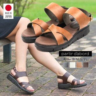 在日本腿楔唯一運動涼鞋女士厚底鞋跟流行的黑色運動涼鞋女士白色涼鞋婦女步行可愛的楔形舒適厚唯一舒適涼鞋黑白色 109 92420 partir d'abord