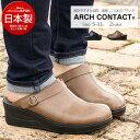 【送料無料】日本製 ARCH CONTACT サンダル レディース 歩きやすい つっかけ 旅行 サ